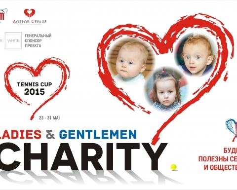 Ladies and Gentlemen Charity Tennis Cup - 2015