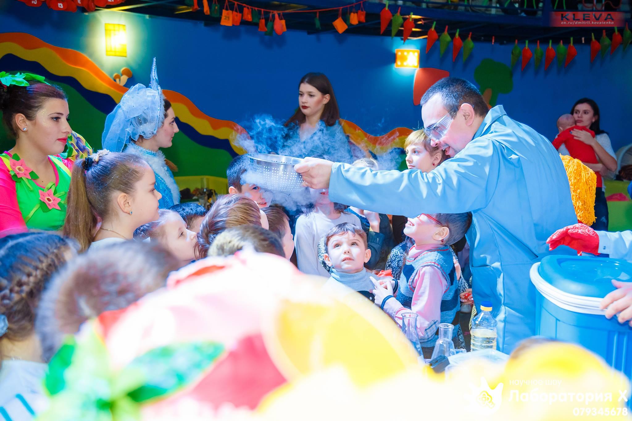 Organizarea Evenimentelor Pentru Copii Prezentarea Agențiilor și