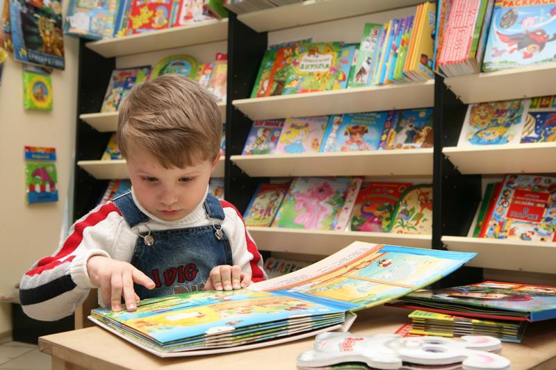 Картинки, картинки книжный магазин для детей