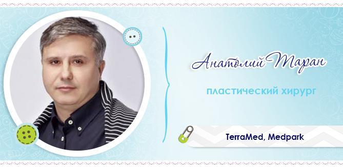 Анатолий Таран о варикозной болезни и компрессионной склеротерапии